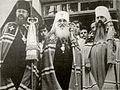 Arcybiskup Sawa (Hrycuniak), metropolita Bazyli (Doroszkiewicz), metropolita Filaret (Wachromiejew).JPG