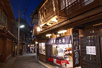 Arima Onsen - Yumotozaka street