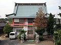 Arimatsu-in, Midori Ward Nagoya 2012.JPG