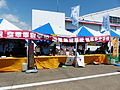 Armed Forces Military Academies Recruitment Booths in Tainan Air Force Base 20130810.JPG
