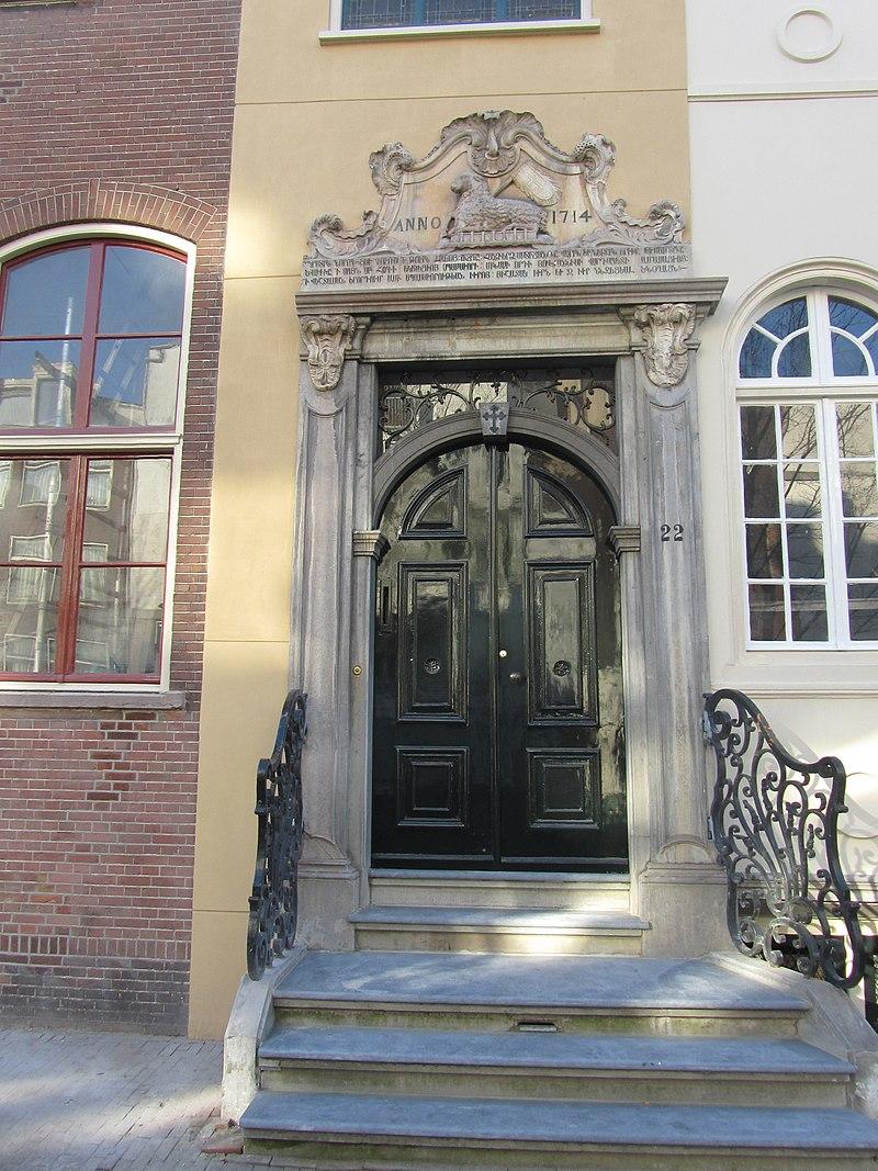 Armeense kerk in amsterdam monument for Amsterdam poort
