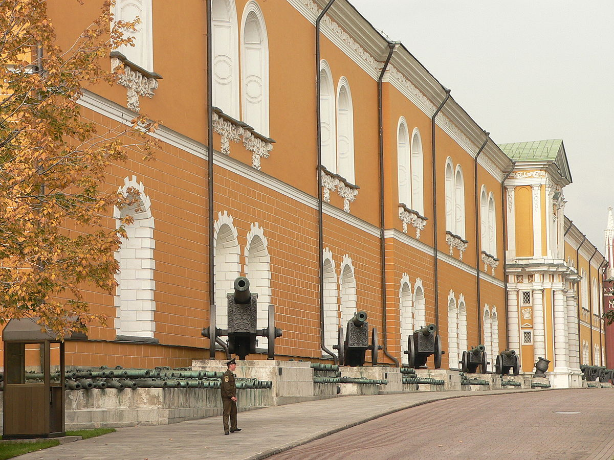 Arsenal Wikipedia: Arsenal Des Moskauer Kremls