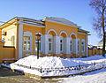 Arzamas. Pushkin House.jpg