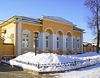 Arzamas. Pushkin House.jpg