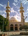As Sahaba mosque 2.jpg