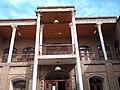 Asef Vaziri Building (kurdish house) 02.jpg