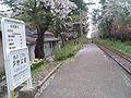 Ashino Kouen Sta 2.jpg
