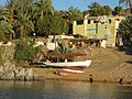 Aswan - panoramio (11).jpg