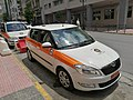 Athens Municipal Police.jpg