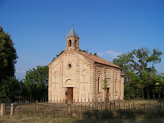Atskuri church.jpg