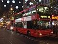 Au Morandarte Flickr London United SP152 on Route 10, Oxford Street (10850270864).jpg