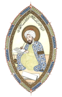 Avicenna-miniatur-no-background.png