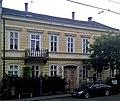 Bürgerhaus Baden, Kaiser Franz Joseph Ring 21.jpg