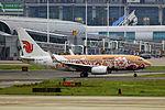 B-5214 - Air China - Boeing 737-79L(WL) - Brown Peony Livery - CKG (14920474757).jpg