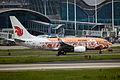 B-5214 - Air China - Boeing 737-79L(WL) - Brown Peony Livery - CKG (8946272514).jpg