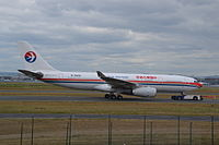 B-5936 - A332 - China Eastern Airlines