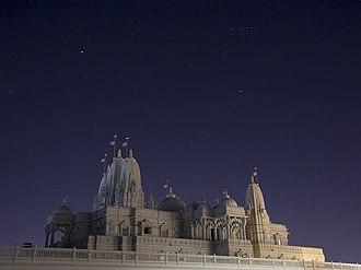 BAPS Shri Swaminarayan Mandir Atlanta - Image: BAPS Mandir Atlanta 2