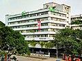 BTCL HQ, Dhaka.jpg