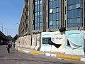 Baghdad Blast Wall (30438139501).jpg