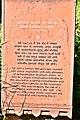 Balban Khan's Tomb ag002.jpg