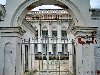 Baliati palace main entrance.jpg