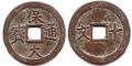 Bao-Dai-Thong-Bao.png