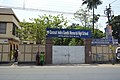 Barasat Indira Gandhi Memorial High School Entrance - 18 Jessore Road - Barasat - Kolkata 2017-05-08 7142.JPG