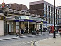 Bayswater tube station building south view 2020.jpg