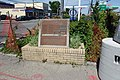 Beach 116th St Newport Av Bch Channel Dr td (2019-06-04) 04 - Rockaway Rotary Memorial.jpg