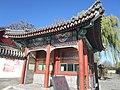 Beijing (November 2016) - 217.jpg