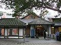 BeitouHotSpringMuseum001.JPG