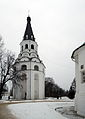 Bell tower of Alexandrov Kremlin 07 (winter 2014) by shakko.JPG