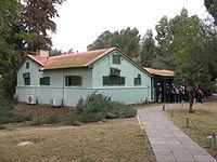 BenGurionSdehBokerHouse.JPG