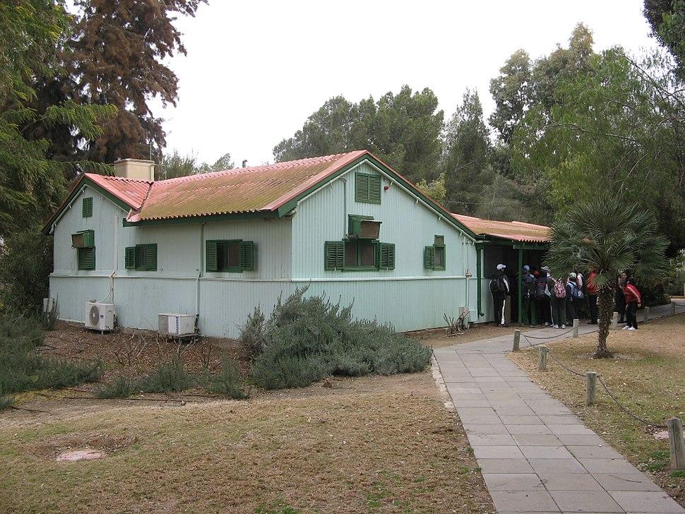 BenGurionSdehBokerHouse