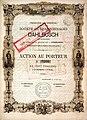 Bergwerksgesellschaft Dahlbusch 1873 Rückseite .JPG