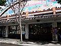 Berkeley Amoeba Music.jpg