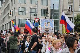 Мир противодействие против гомосексуализма