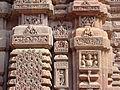 Bhubaneshwar ei04-21.jpg