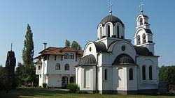 Bišnja Monastery.jpg