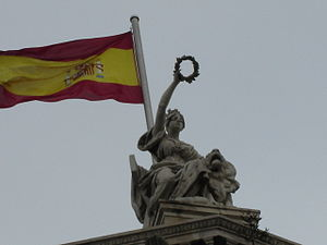 Biblioteca Nacional de España - Image: Biblioteca Nacional de España (Madrid) 02