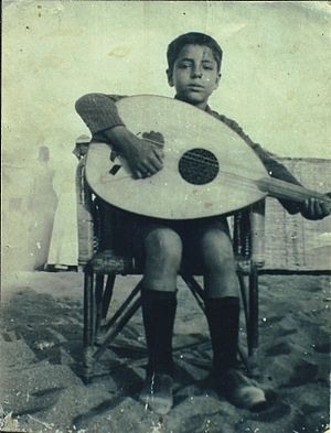 Hussein Bicar - Bicar at young age
