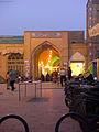 Bidabad Bazaar.jpg