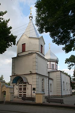 Bielsk Podlaski - Church of The Lord's Resurrection 02.jpg