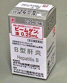 Hepatitis B vaccine - Wikipedia