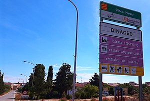 Binaced Huesca (1)-01.jpg