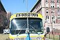 Biobus (5561996835).jpg
