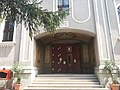 Biserica Izvorul Tamaduirii Intrare.jpg
