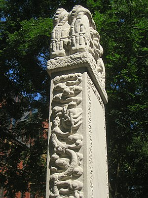 Harvard Bixi - Details of the carvings on the Bixi stele
