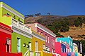 Bo-Kaap, Cape Town (32685929205).jpg
