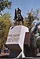 Bolivar-Denkmal in Mexiko-Stadt.jpg